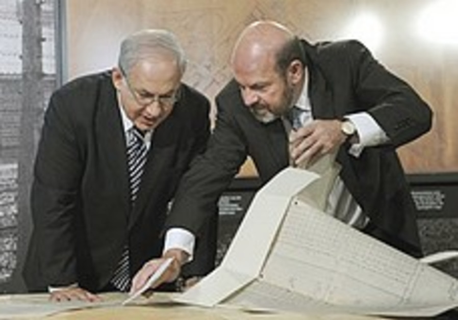 Israel developing technology to decipher ancient texts