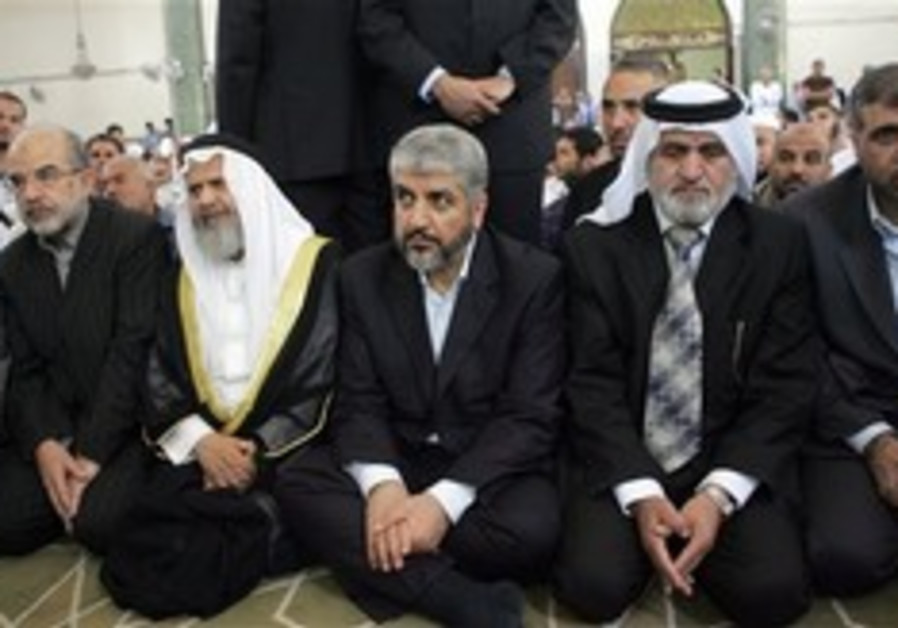 Hamas warns of 'excessive optimism'