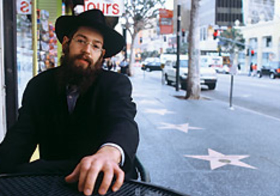 More Jersey than Jamaica