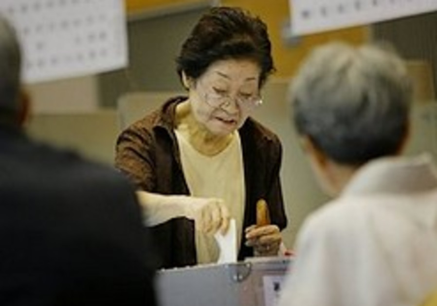 Japanese election upends long-ruling party