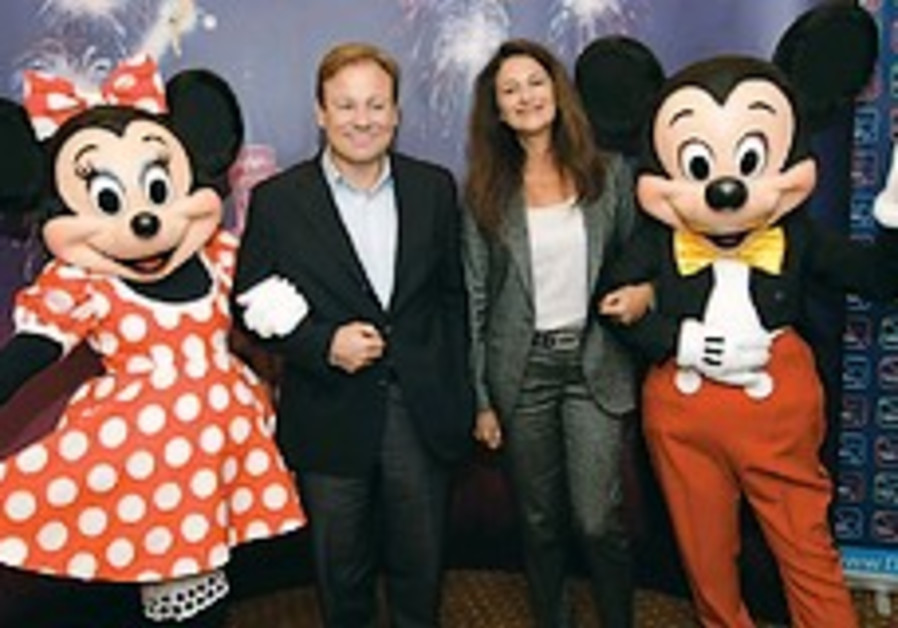 Israel joins Mickey Mouse club