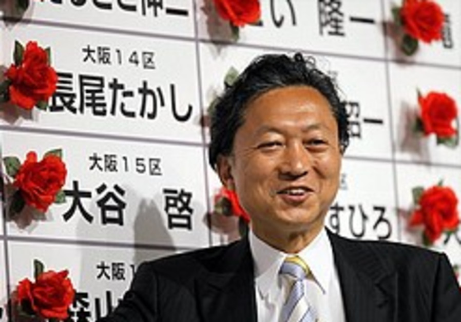 Japan opposition scrambles to form transition team