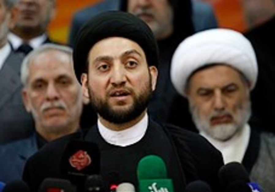 Iraq Shi'ite leader reaches out to political rivals