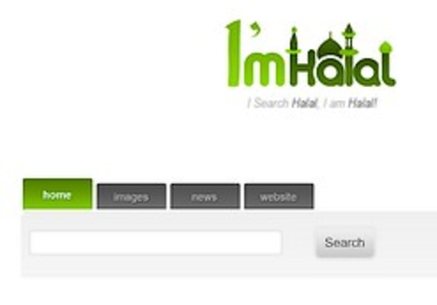 First ever Halal search engine launched