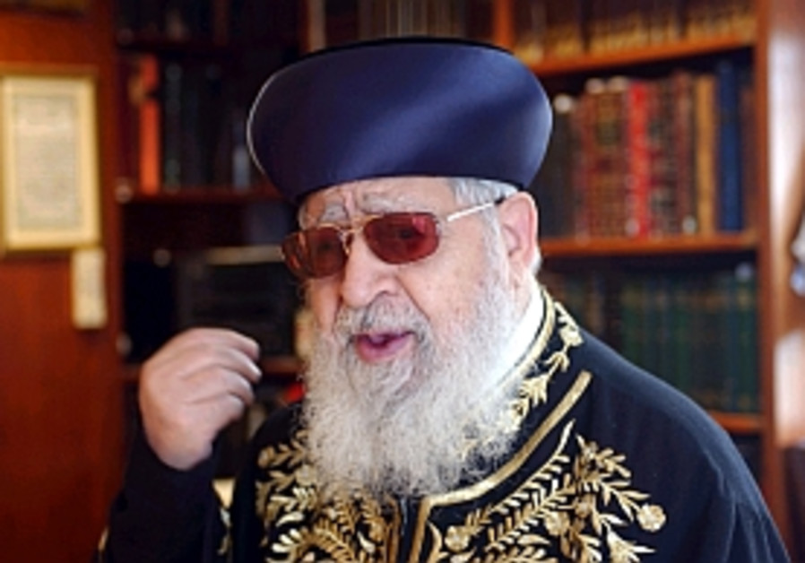 rabbi ovadia yosef emphasizing 298