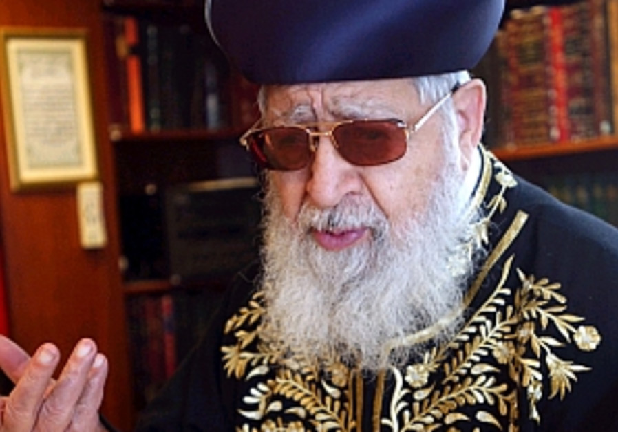 rabbi ovadia yosef asking question 298