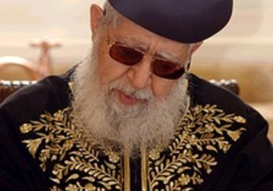 ovadia yosef looks down 298