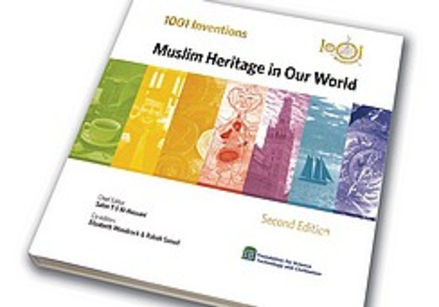UK foundation to distribute textbook that lauds Muslim world's scientific and cultural heritage