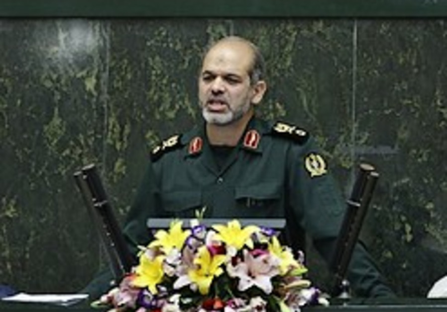 Iran launches missile production line