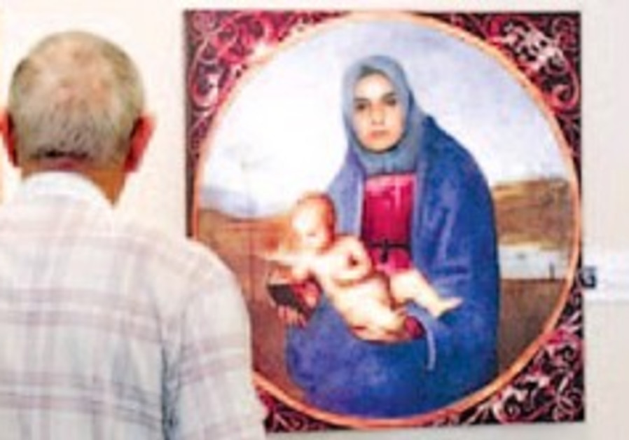 'Female bomber' exhibit sparks fury in Tel Aviv
