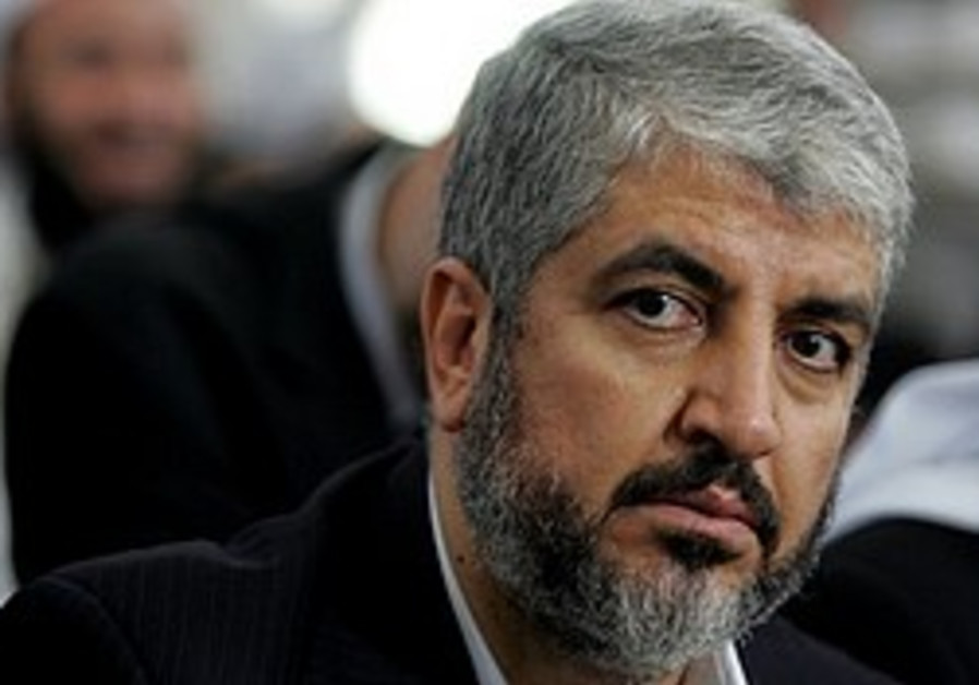 Mashaal vows to capture more soldiers