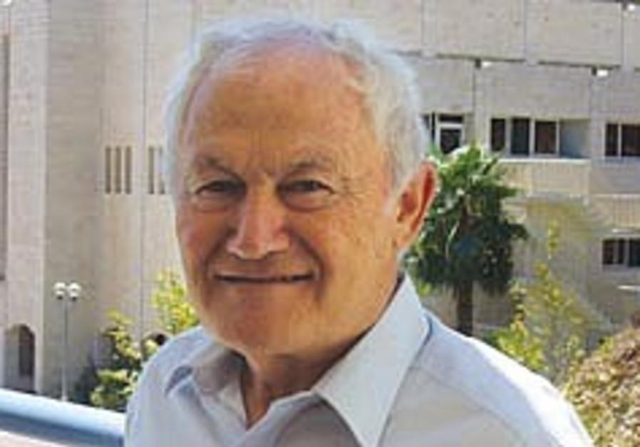 A potential Torah university