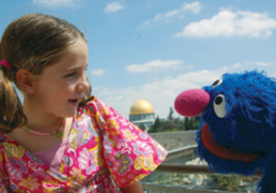 'Shalom everybodeee! It is I, Grover'