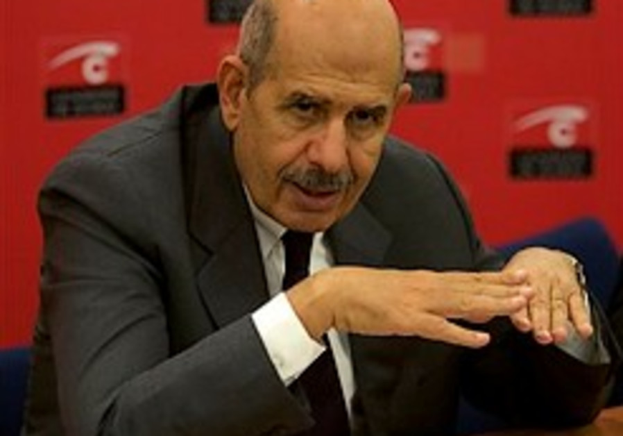 ElBaradei: Nuclear 'stalemate' with Iran