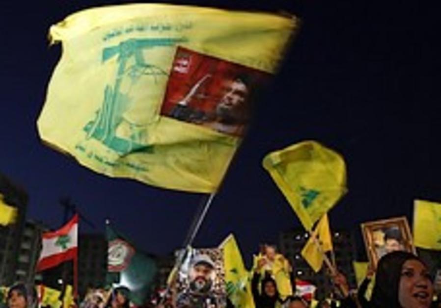 Hizbullah slams Hariri's proposed gov't