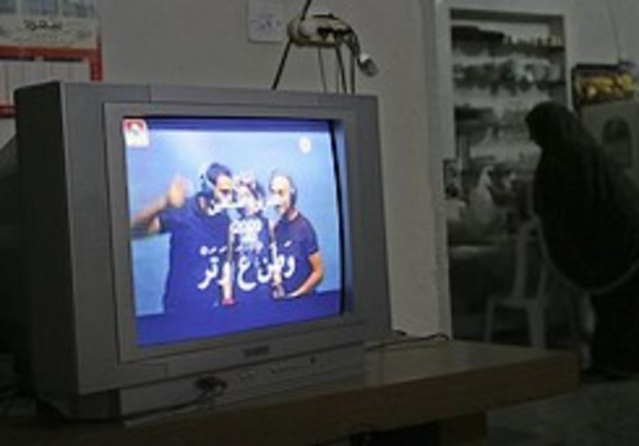 Rare TV satire mocks Palestinian politicians