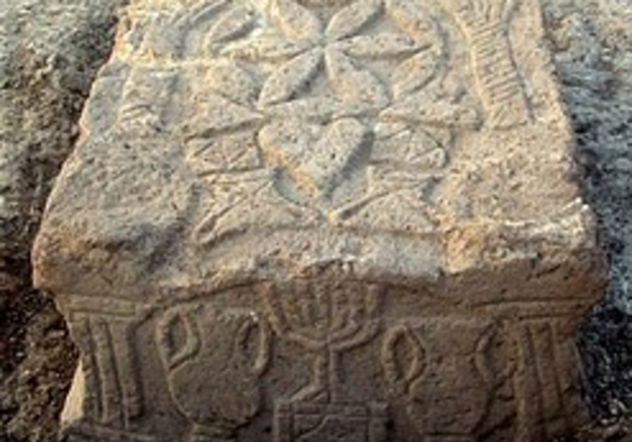 Early menorah depiction found in Galilee