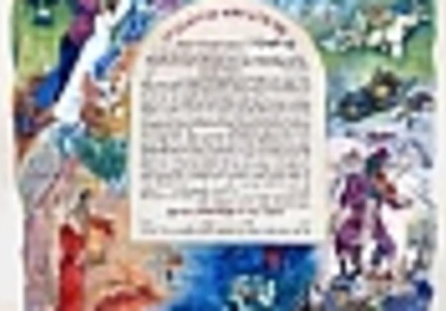 artsy text 88
