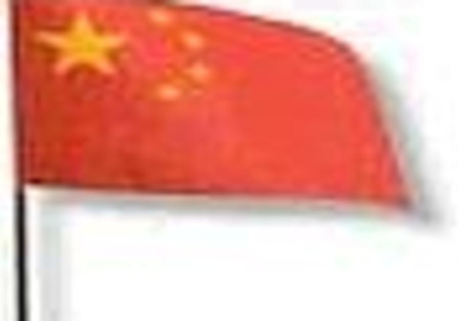 china flag 88 chinese