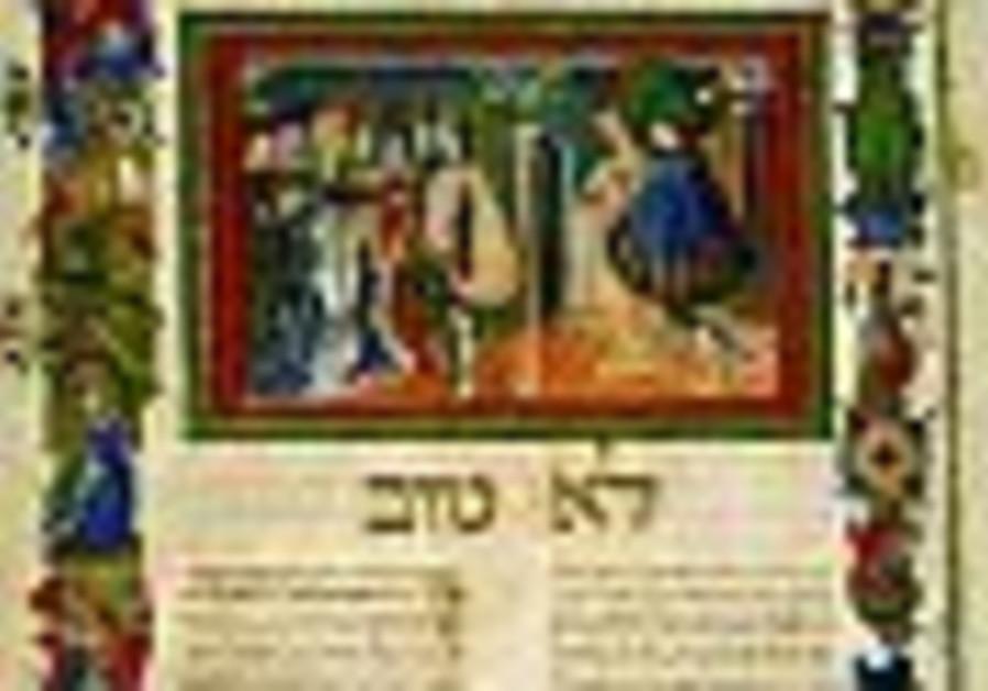 jewish manuscript 88