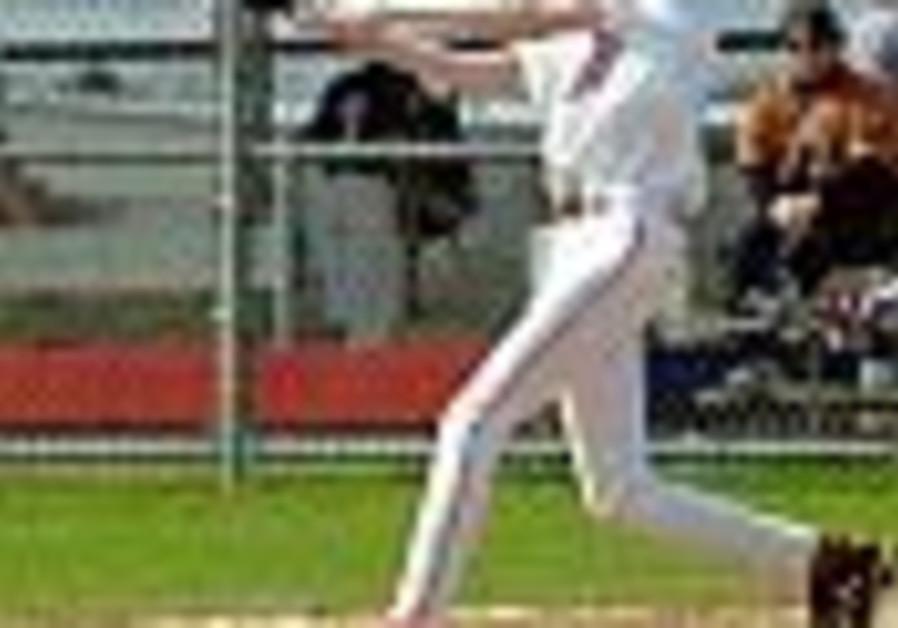 baseball 88