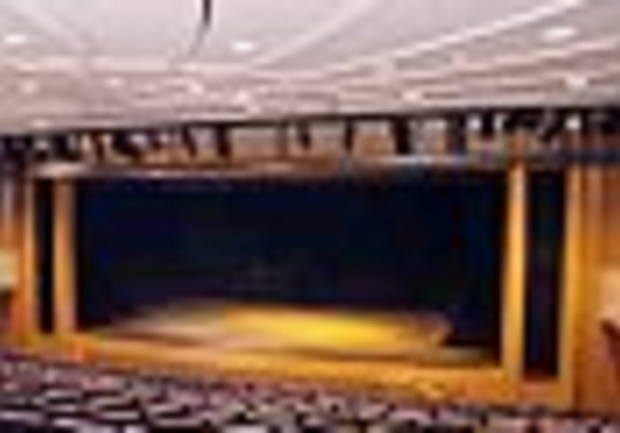 beit shmuel theater auditorium 88