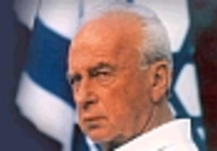 suave itzhak rabin 88
