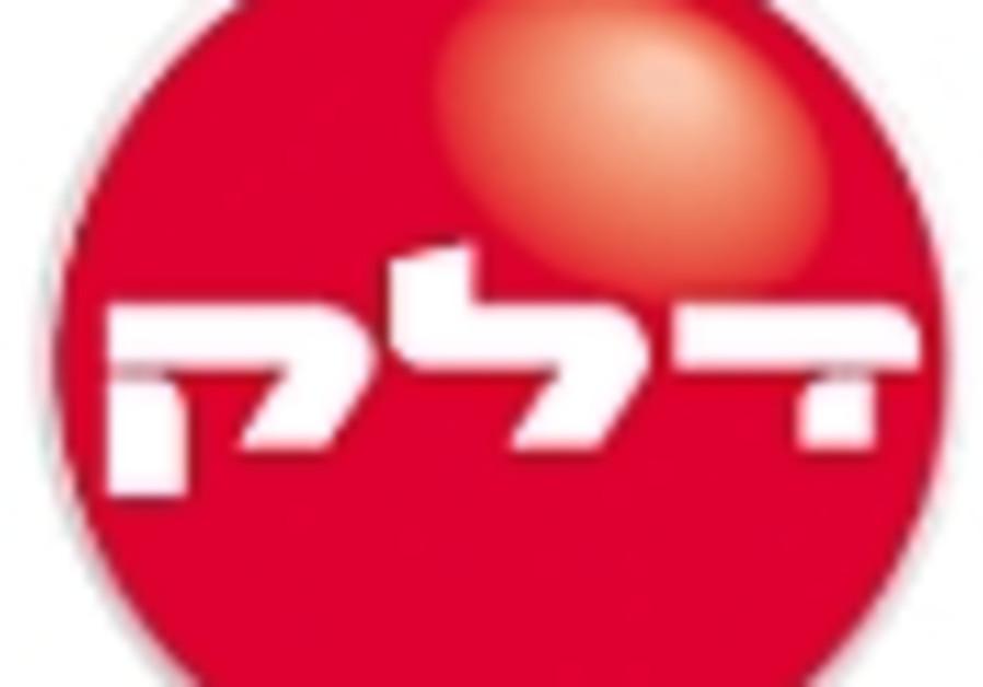 delek logo