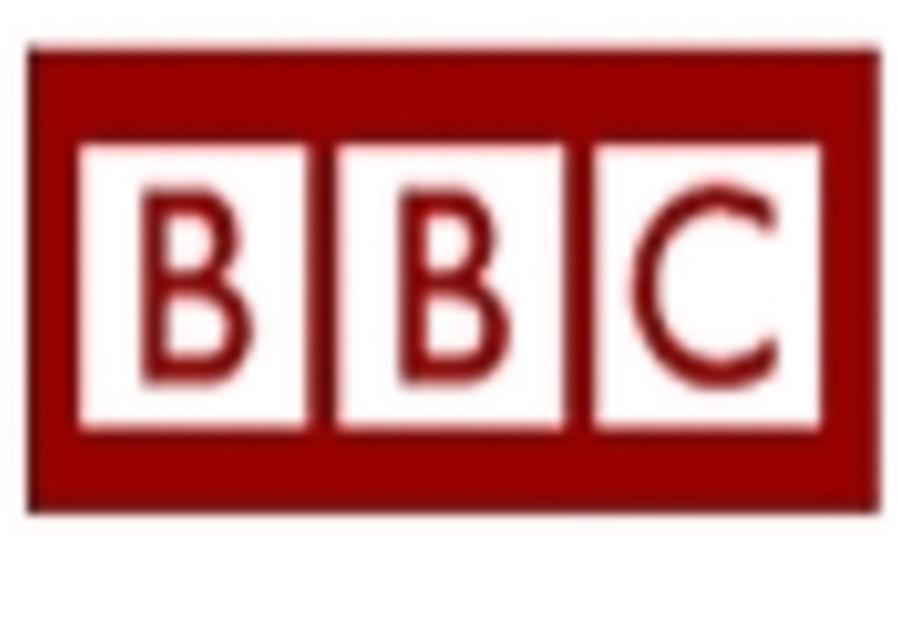 bbc logo 88