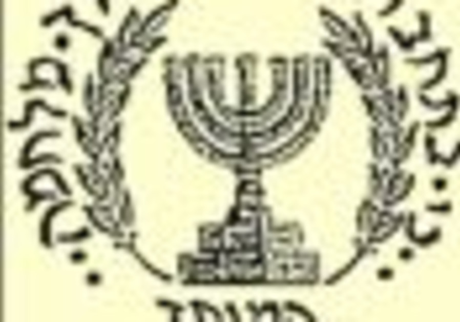 mossad crest 88