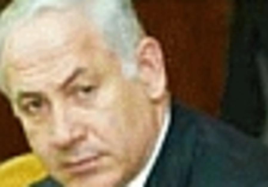 netanyahu face 88