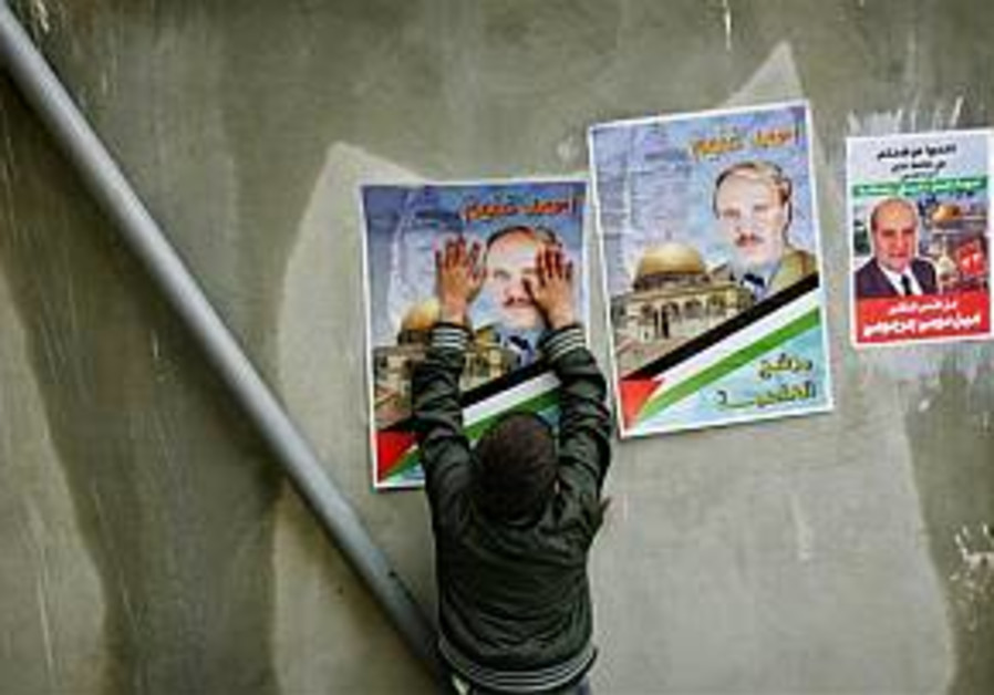 palestinian elections 298.88
