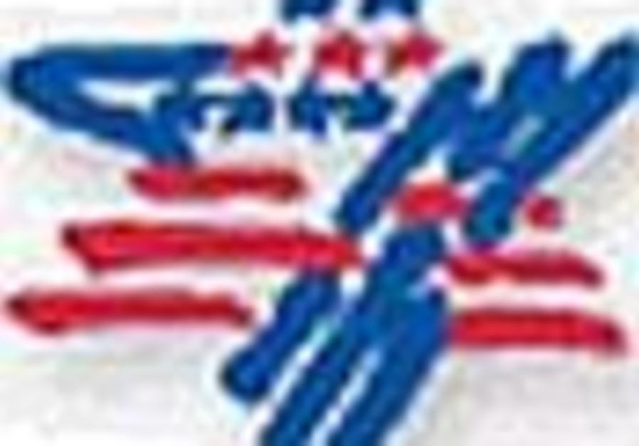 AIPAC logo 88