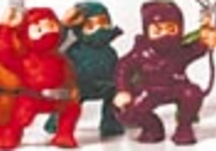 tiny ninjas 88