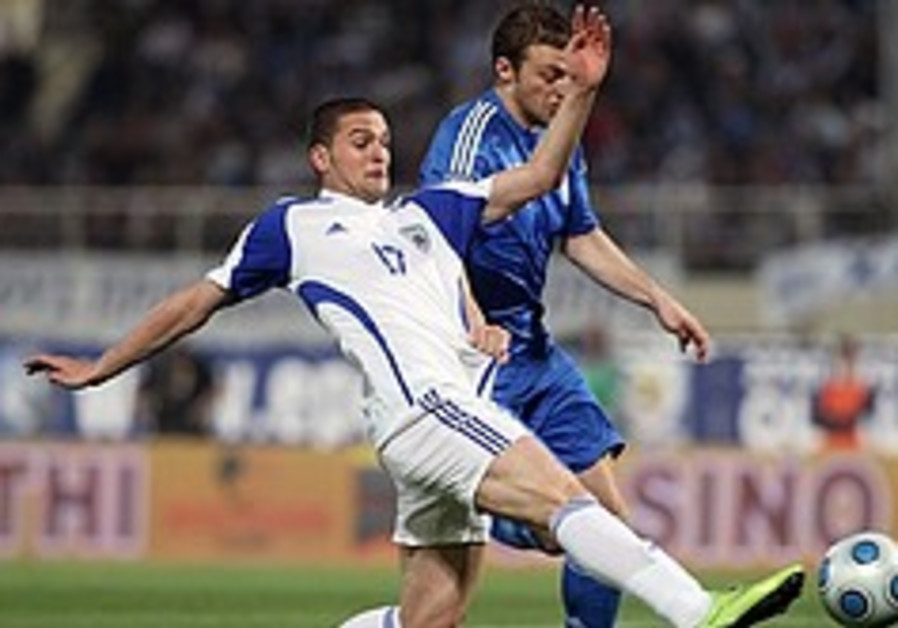 Greece beats Israel in qualifying match