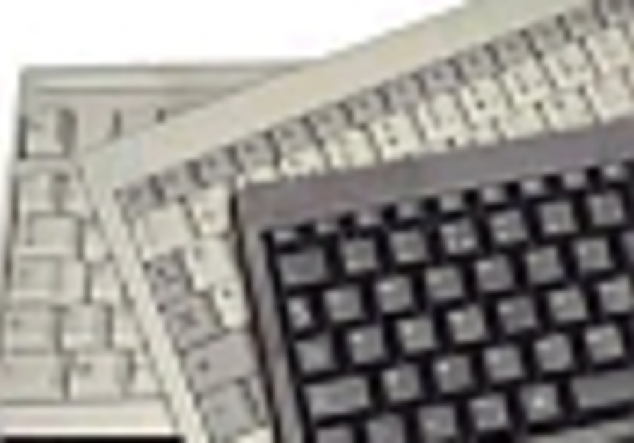 computer keyboards 88