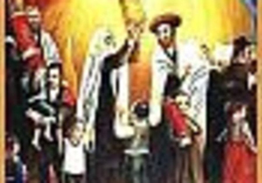 simchat torah 88