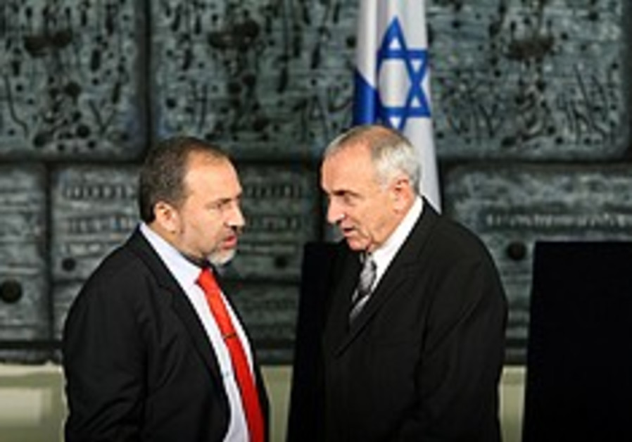 lieberman aharonovitch