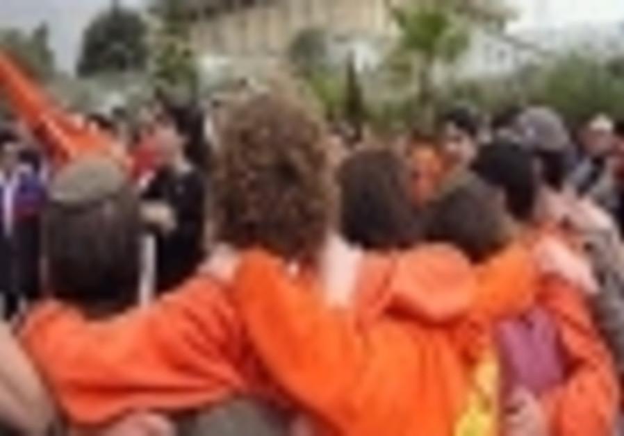 gaza pullout protest 88