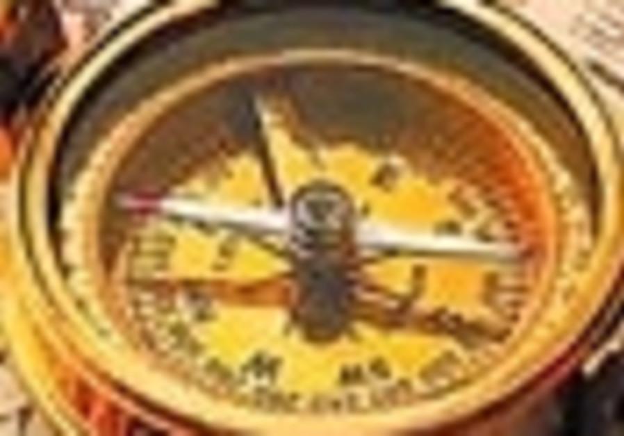 navigation compass 88