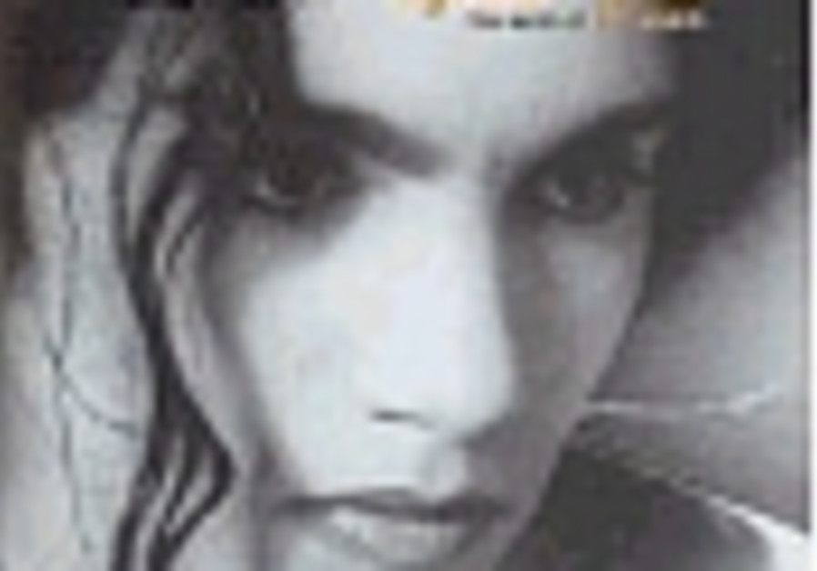 etti ankri cd cover 88