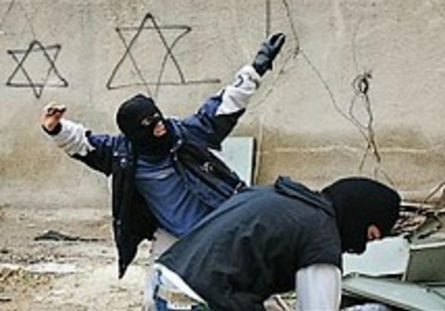 masked settlers hebron 298 ap