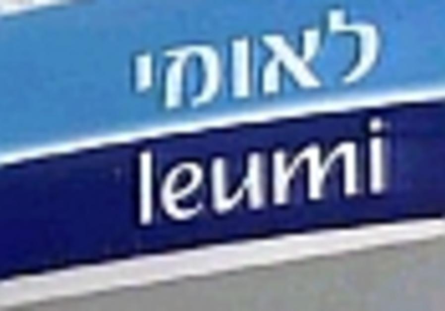 bank leumi 88