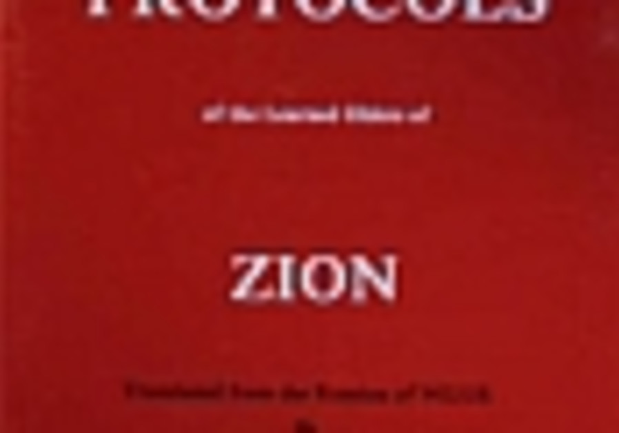 protocols of the elders of zion 88