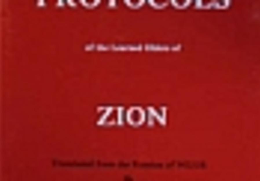 protocols of the elders of zion 88