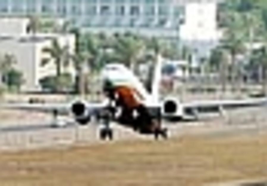 eilat airport 88