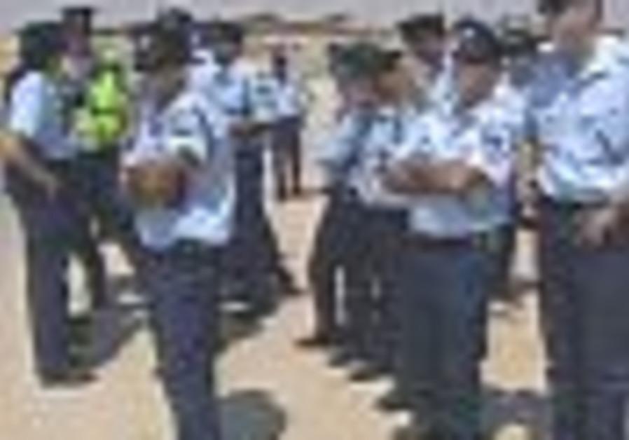 police 88