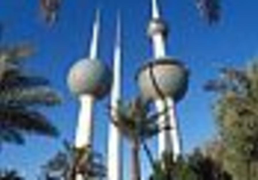 kuwait 88