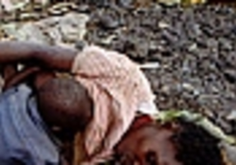 rwanda 88