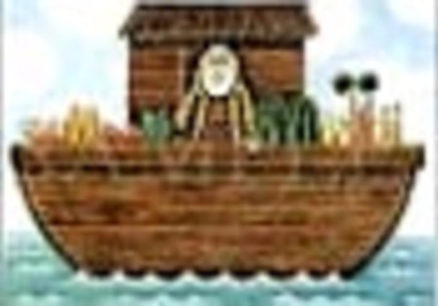 noah ark 88